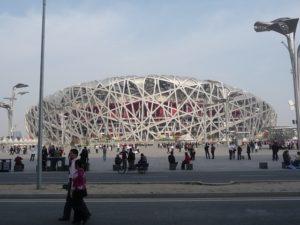 Bird Nest Stadium in Beijing, China