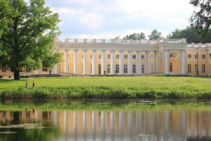 Tsarskoye Selo