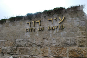 City of David.jpg photo by Tonya Fitzpatrick