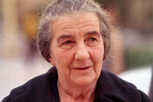 This photo of Golda Meir is in the public domain