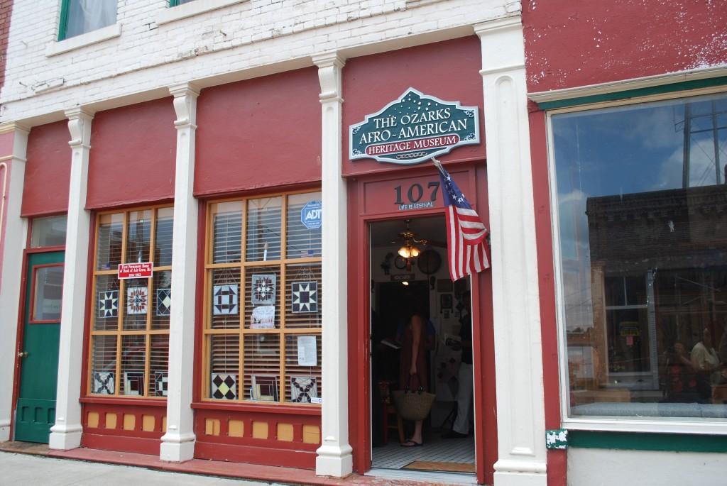 Ozarks African American Heritage Museum.  Photo:  Tonya Fitzpatrick