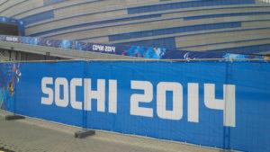 Sochi 2014 banner.  Photo:  Ian Fitzpatrick