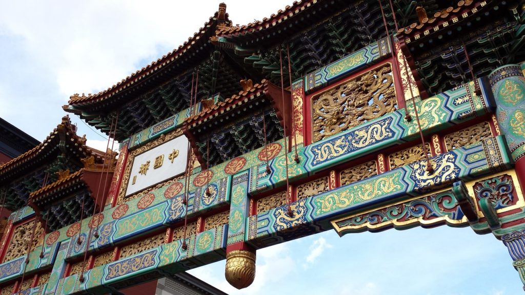 Gate to Washington, DC Chinatown (Gallery Place metro).