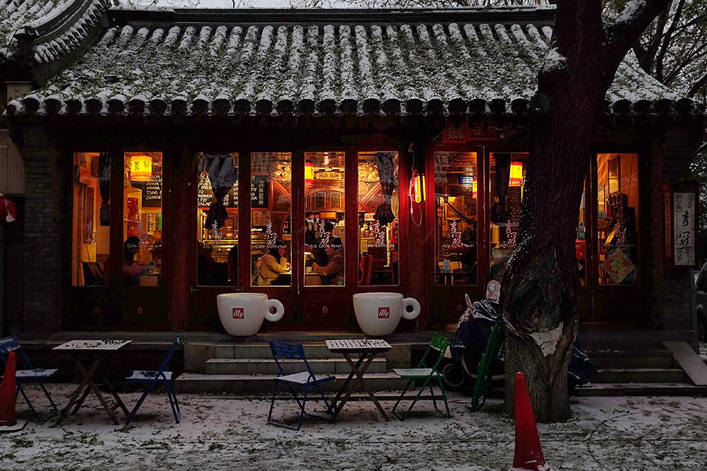 Photo taken by Ji Dong