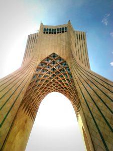 Arch leading into Tehran