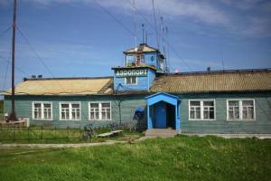 Solovki Airport