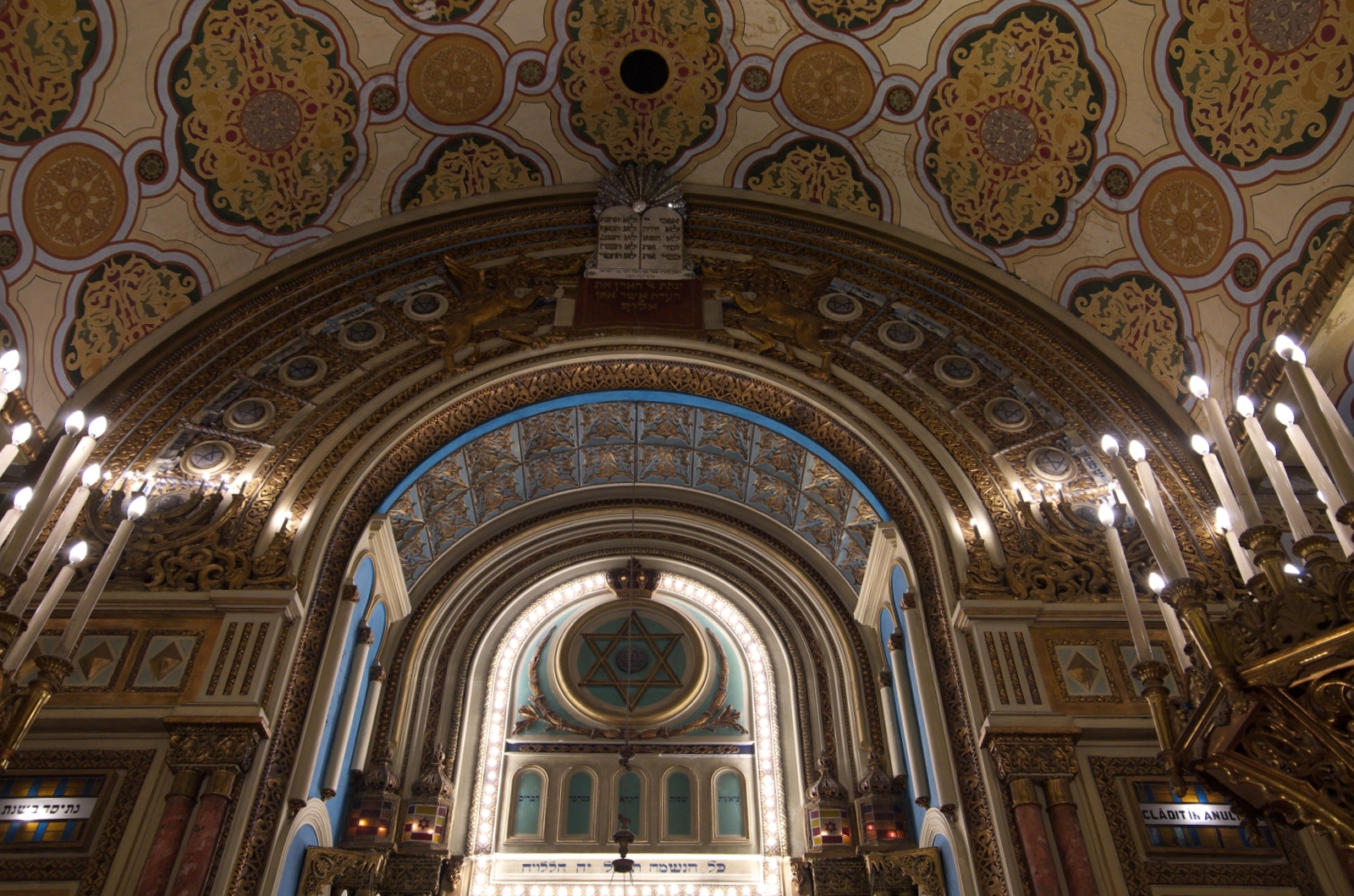 Inside the Great Synagogue. Photo: Diana Condrea