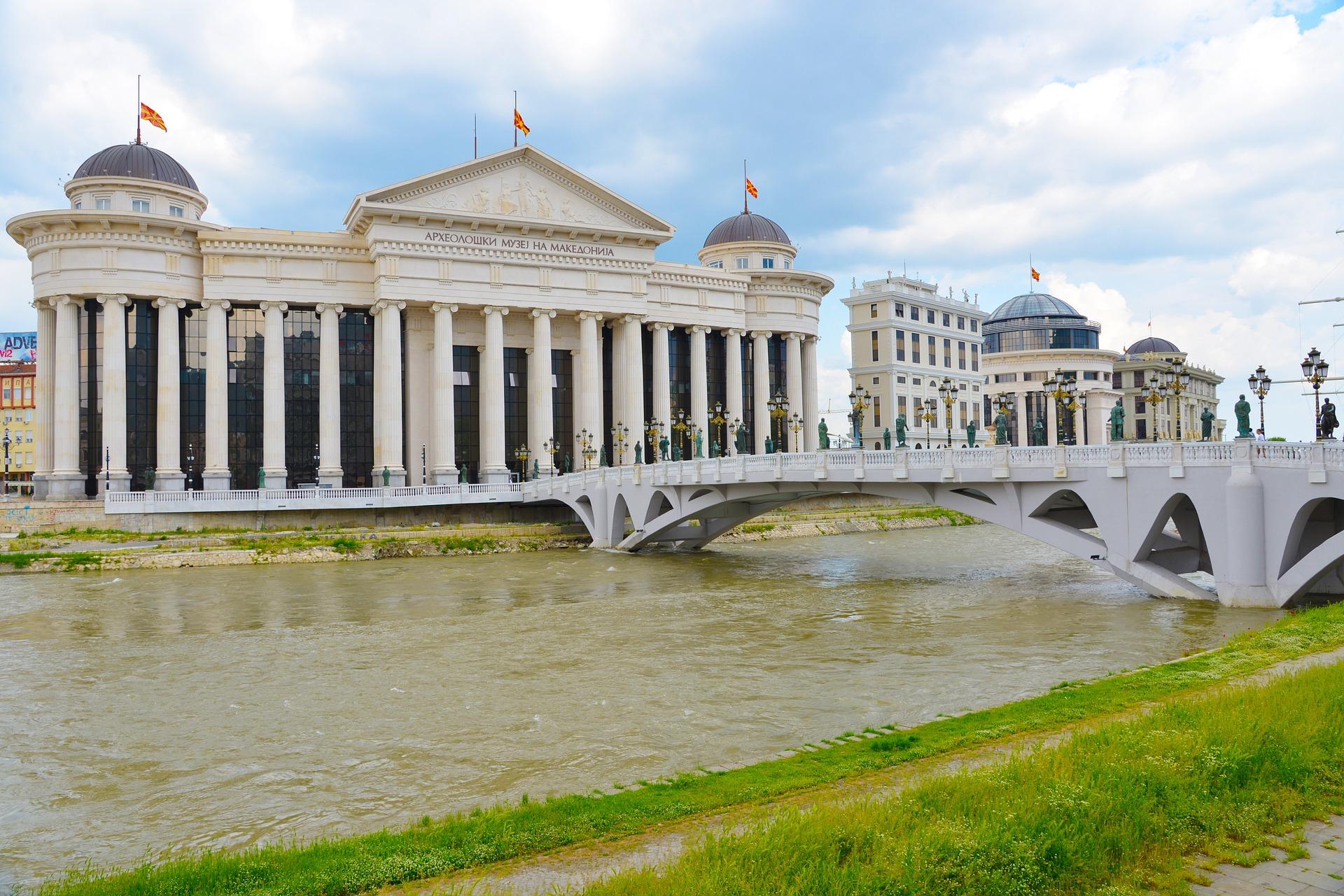 Archeological museum of Skopje