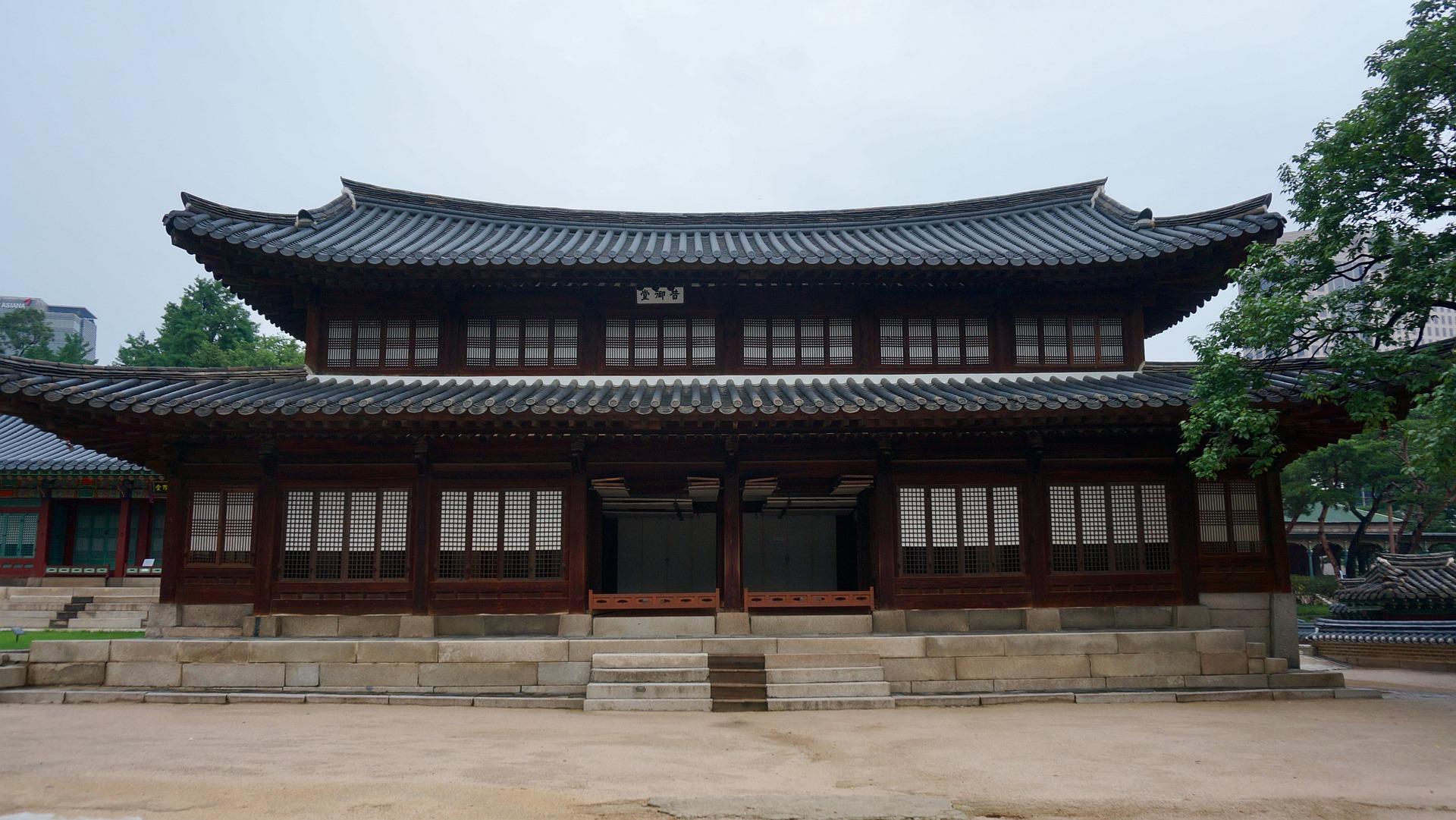 South Korea landmark building