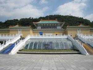 National Palace Museum Taipei, Taiwan.