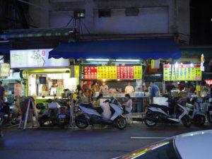 Food vendors in Taiwan