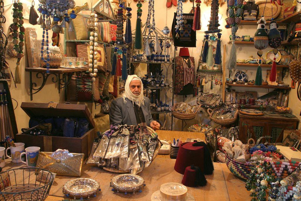 Aleppo Bazar