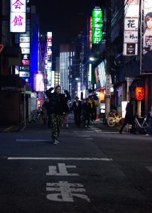 Golden-Gai photo by Trixie Pacis