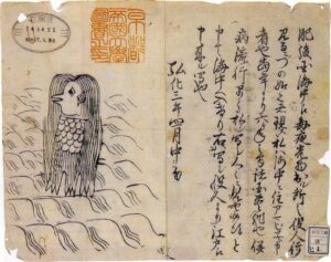 Yokai Amabie (アマビエ, the mermaid that foretold a plague) from kawaraban (瓦版, newspapers of the Edo era). Illustrator unknown. Courtesy of WikiMedia