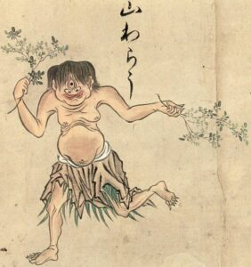 Yokai Yama-waro (山わらう, a hairy, one-eyed spirit, sometimes considered a kappa who has gone into the mountains for the winter) from the Hyakkai-Zukan (百怪図巻)